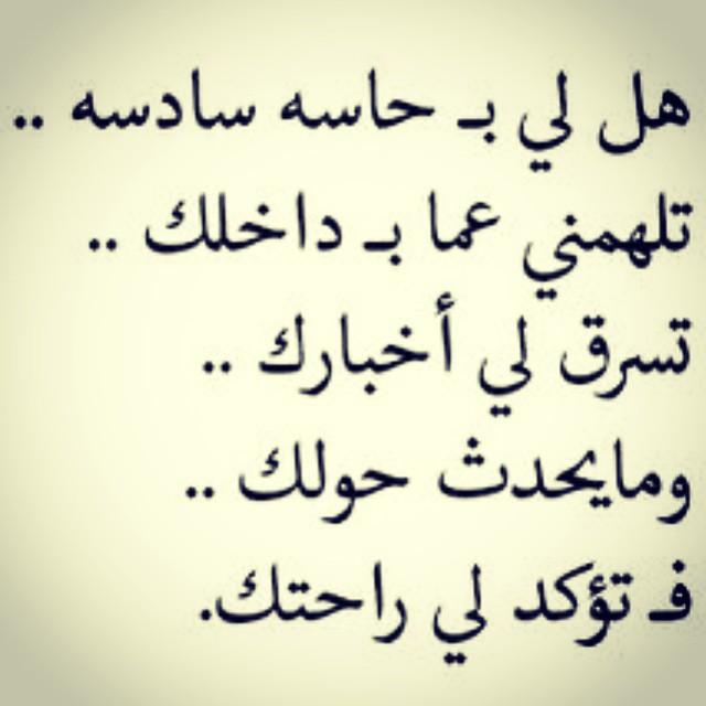 بالصور شعر غزل فاحش قصير , اجمل اشعار الغزل الصريح 2909 4