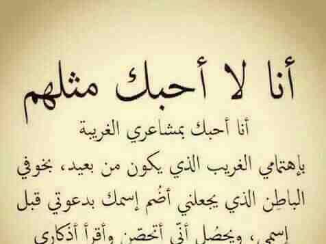 بالصور شعر غزل فاحش قصير , اجمل اشعار الغزل الصريح 2909 5