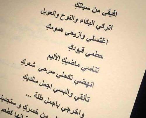 بالصور شعر غزل فاحش قصير , اجمل اشعار الغزل الصريح 2909 7