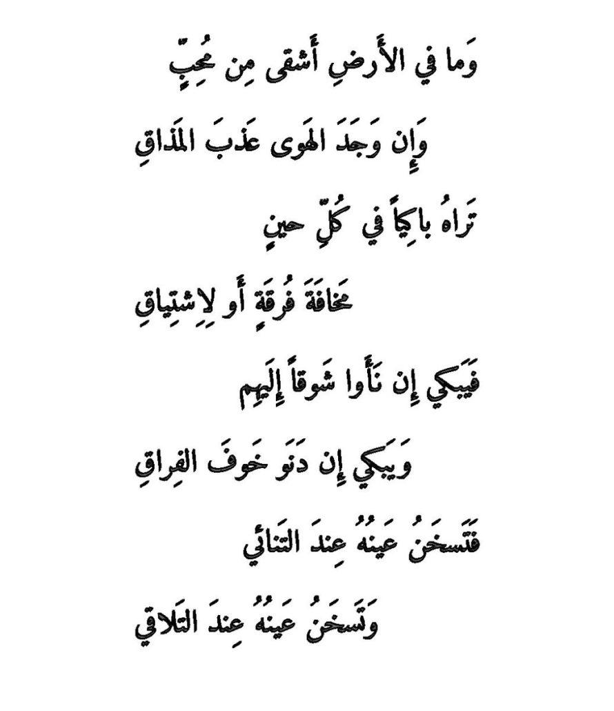 صور شعر غزل فاحش قصير , اجمل اشعار الغزل الصريح