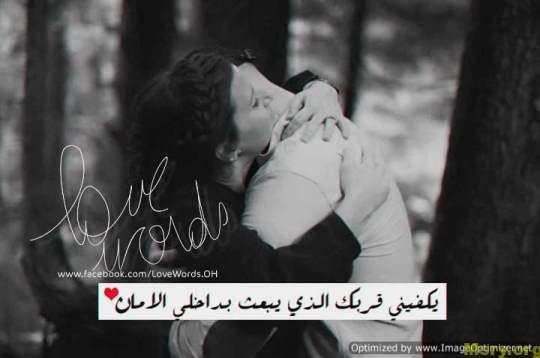 صورة صور حلوه عن الحب , مشاعر حب مصورة