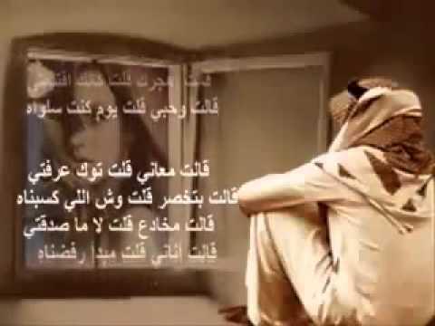 بالصور شعر عن الوداع , كلمات عن لحظات الوداع 2920 5