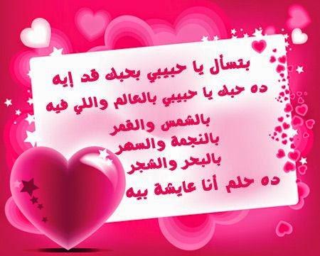 مسجات حب تويتر اجمل رسائل الحب صباح الحب