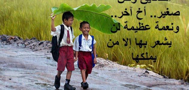 صورة اجمل كلام عن الصداقة , صداقتنا هي كل حياتنا 3019 4