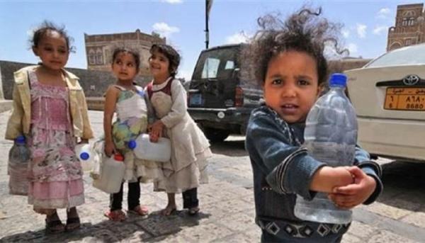 بالصور بنات يمنيات , اليمن بلد الحضارة والجمال 3107 11
