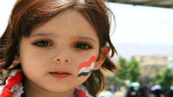 بالصور بنات يمنيات , اليمن بلد الحضارة والجمال 3107 3