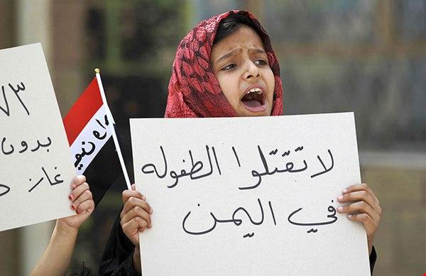 بالصور بنات يمنيات , اليمن بلد الحضارة والجمال 3107 7