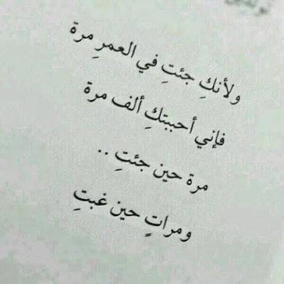 صورة غزل فاحش للزوج , عزيزتي الزوجة.. الغزل مفتاح قلب زوجك