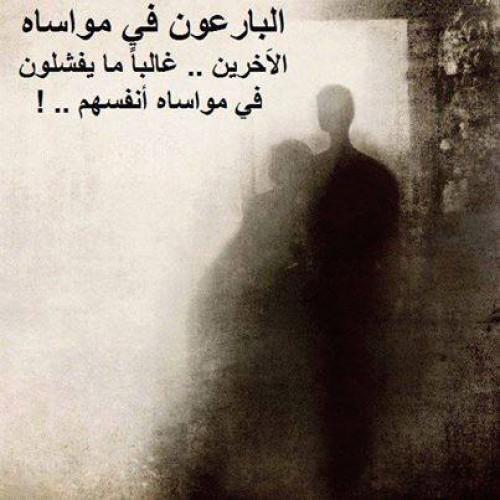 بالصور عبارات حزينه قصيره مزخرفه , صور حزينة للغاية 3238 10