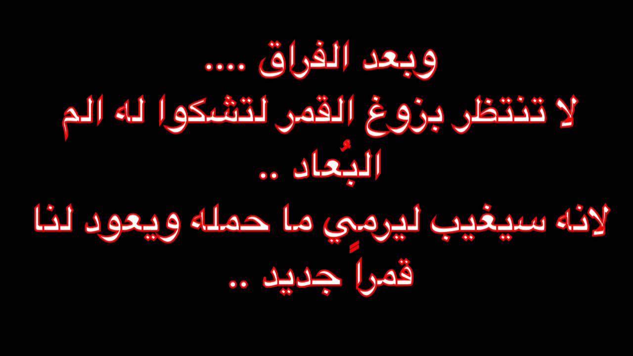 بالصور عبارات حزينه قصيره مزخرفه , صور حزينة للغاية 3238 4