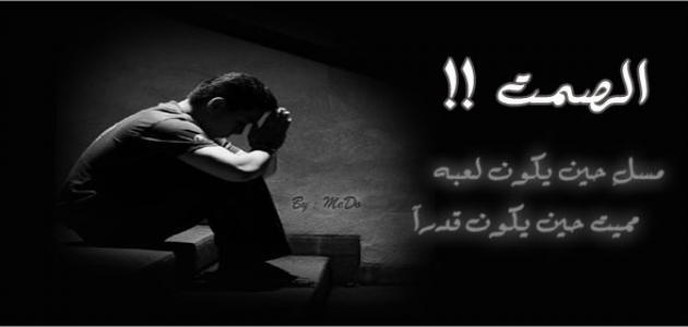 بالصور عبارات حزينه قصيره مزخرفه , صور حزينة للغاية 3238 8