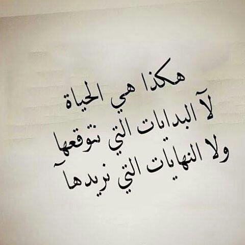 بالصور عبارات حزينه قصيره مزخرفه , صور حزينة للغاية 3238 9