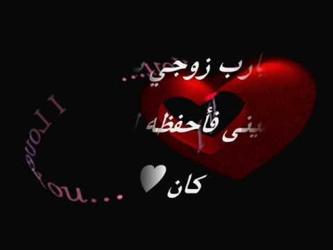 بالصور بوستات للفيس بوك رومانسية , اغمر حسابك على الفيس بوك بالرومانسية والحب 3299 10