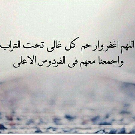 بالصور عبارات حزينة عن الموت , قلوب تبكي من رحيل الاحبة 3309