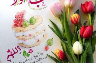 صورة مسجات صباح الخير رومانسية , ابدا صباحك بالحب والرومانسية
