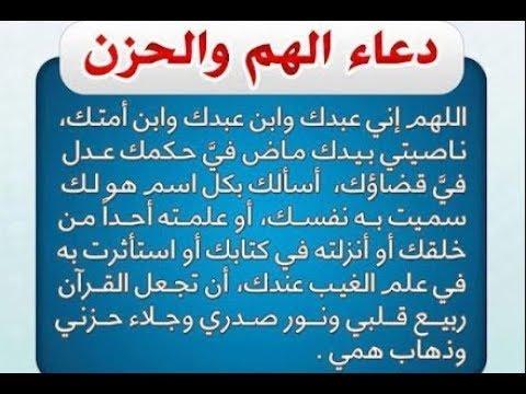 صورة دعاء تفريج الكرب , ابشر بتفريج الكرب باذن الله