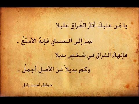 بالصور اجمل شعر حزين , بكى الشاعر وهو يردد ماكتبه في حزن! 3377 2