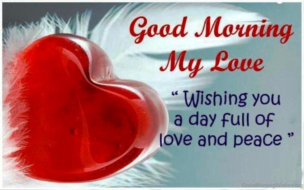 بالصور كلمات صباحية للحبيب , صباح الخير حبيبي 3378 5