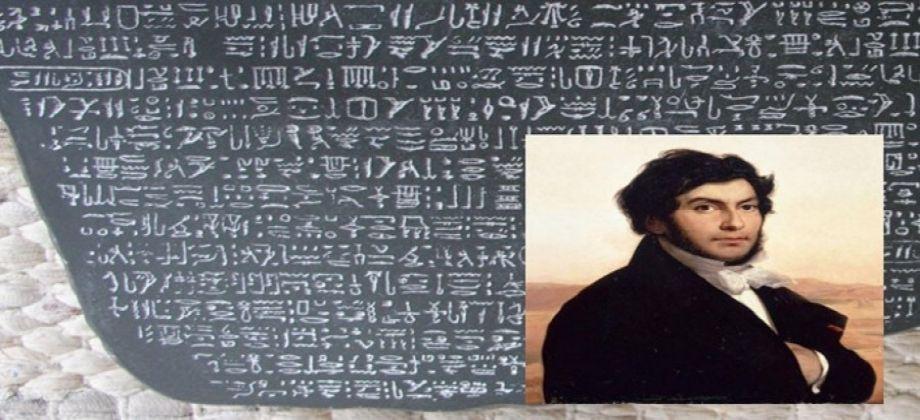 صور فك رموز حجر رشيد , كيف استطاع العلماء فهم رموز حجر رشيد ؟