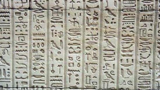 بالصور فك رموز حجر رشيد , كيف استطاع العلماء فهم رموز حجر رشيد ؟ 3383