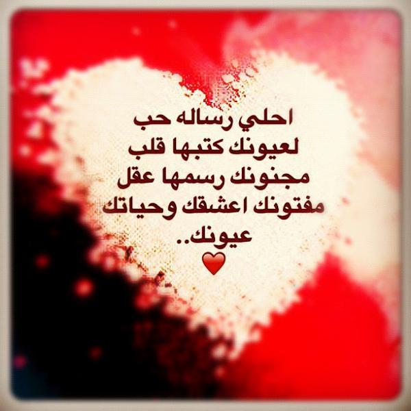 بالصور كلام حب للزوج بالصور , كيف تعبرين عن حبك لزوجك بارق الكلمات 3399 15