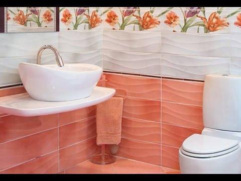 بالصور اشكال سيراميك حمامات , تشكيلة رائعة لسيراميك الحمامات 3436 6