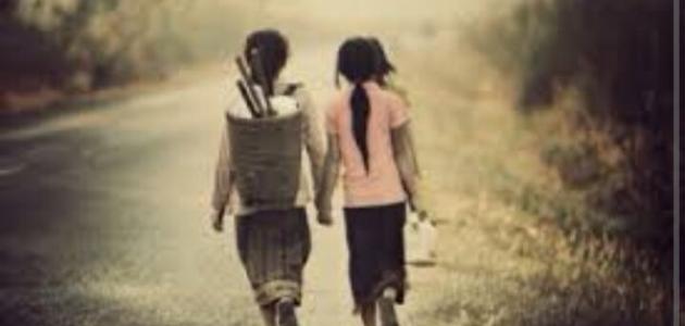 بالصور صور معبرة عن الصداقة , تدوم الصداقة مهما باعدت بين الاصدقاء الظروف والايام 3442 4