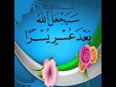 صوره اجمل صور اسلاميه , اجمل الصور الاسلاميه المتنوعة