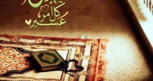 صور اجمل صور اسلاميه , اجمل الصور الاسلاميه المتنوعة