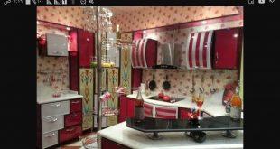 صورة تزيين المطبخ , طرق خطيرة لجعل المطبخ اجمل واشيك