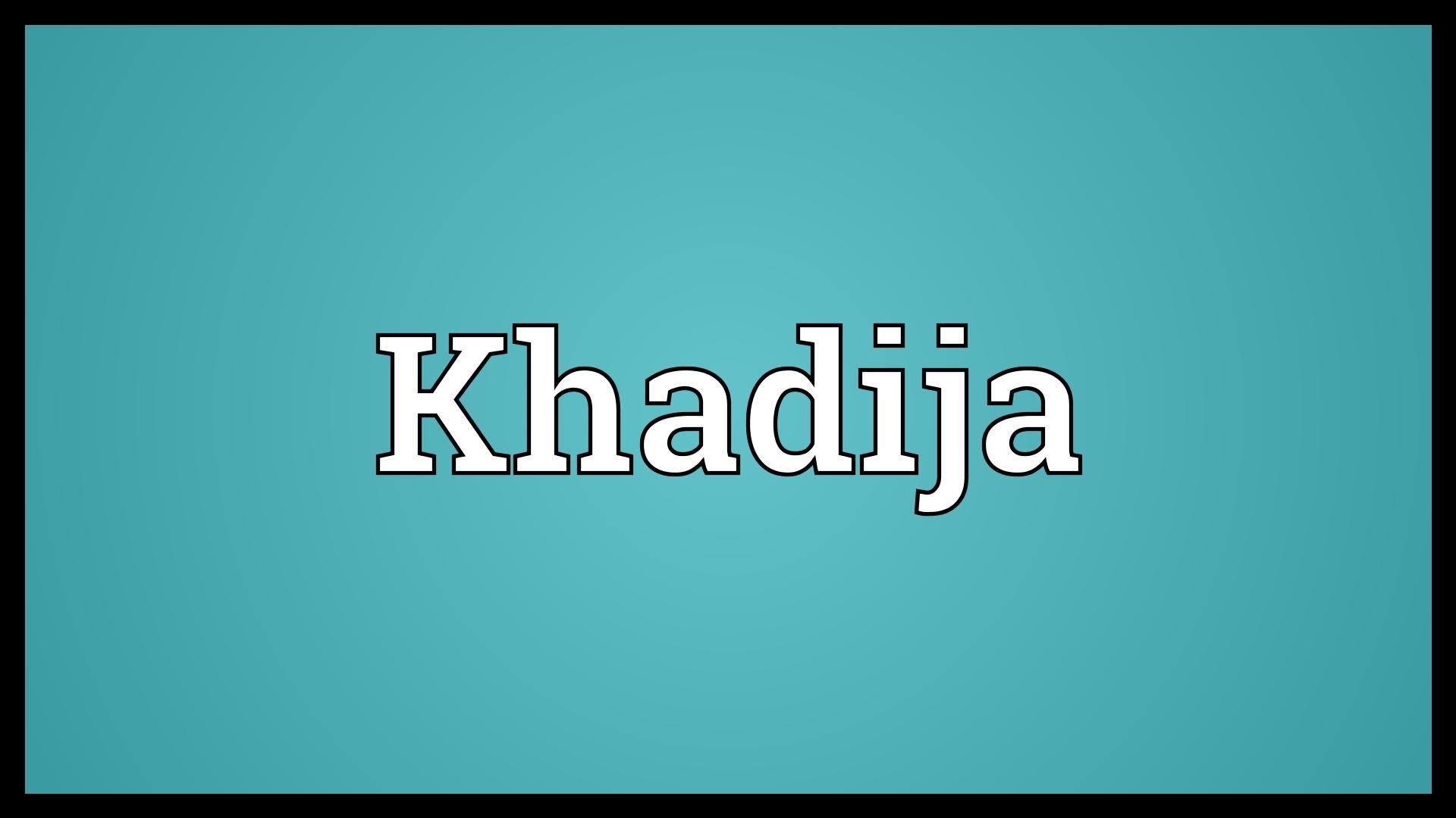 بالصور صور اسم خديجة , صور روعة جدا لاسم خديجة 3512 9