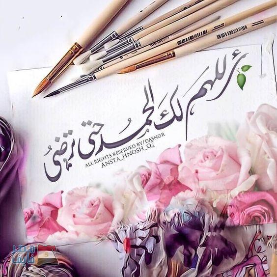 بالصور صور دينيه للفيس بوك , صور اسلامية و مواعظ للفيس بوك جديدة لعام 2019 3516 12