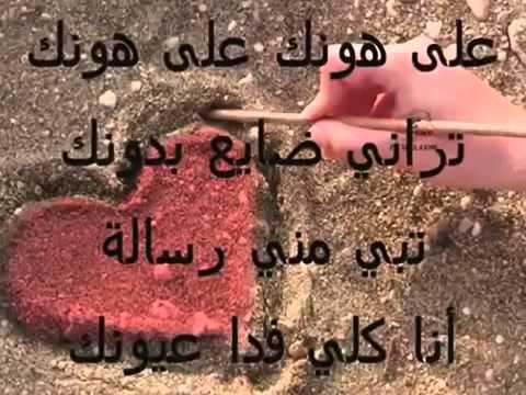 بالصور رسائل الحب والغرام , كلمات جميلة عن الحب والغرام 3555 5