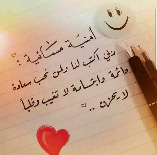 بالصور رسائل الحب والغرام , كلمات جميلة عن الحب والغرام 3555 7