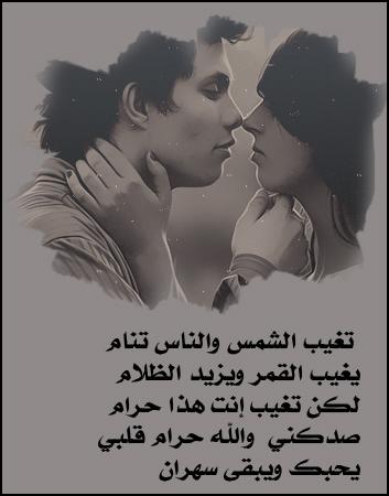 بالصور شعر حب عراقي , اجمل الابيات الشعرية العراقية عن الحب 770 10
