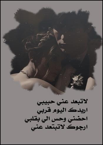 بالصور شعر حب عراقي , اجمل الابيات الشعرية العراقية عن الحب 770 11