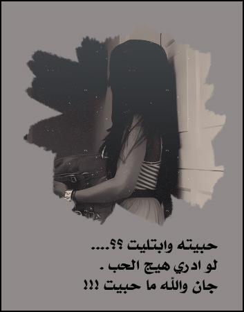 بالصور شعر حب عراقي , اجمل الابيات الشعرية العراقية عن الحب 770 12