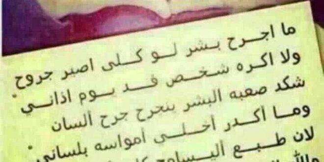 بالصور شعر حب عراقي , اجمل الابيات الشعرية العراقية عن الحب 770 13 660x330