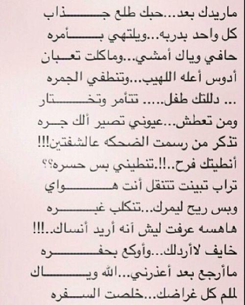 بالصور شعر حب عراقي , اجمل الابيات الشعرية العراقية عن الحب 770 4