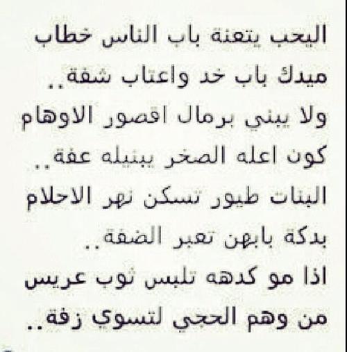 بالصور شعر حب عراقي , اجمل الابيات الشعرية العراقية عن الحب 770 9