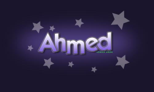 بالصور صور اسم احمد , اسم احمد وروعته في صورة 858 1