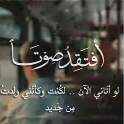 بالصور رسالة اعتذار للحبيب الزعلان , مسجات صلح لكل حبيب 859 5