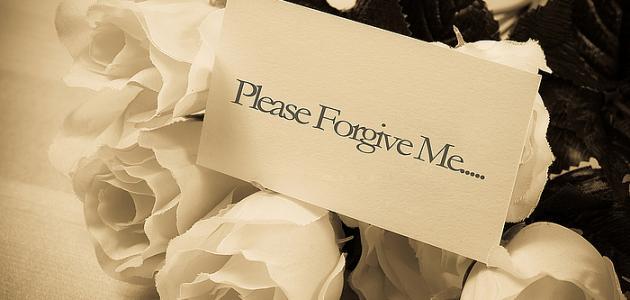 بالصور رسالة اعتذار للحبيب الزعلان , مسجات صلح لكل حبيب 859 8