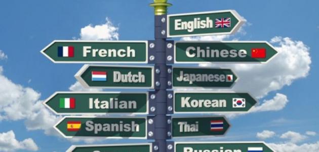 صورة كم لغة في العالم , ما هو عدد لغات العالم