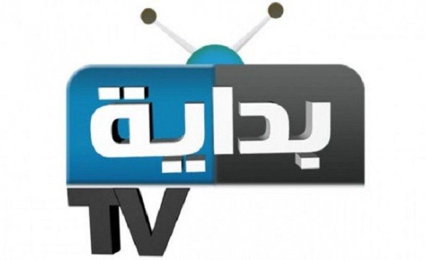 صور تردد قناة بداية نايل سات , تردد قناة بداية الخليجية الجديدة