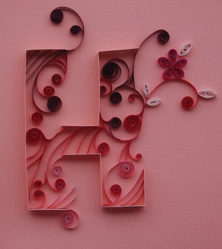صورة صور حرف h , حرف h باشكال جديدة وراقية