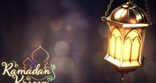 صورة عبارات عن رمضان, كلمات تشعرك برمضان ورائحة رمضان في كل مكان