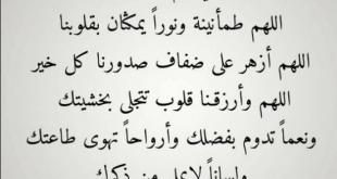 صورة ادعية يوم الجمعة بالصور , تترفع الدعوات يوم الجمعه