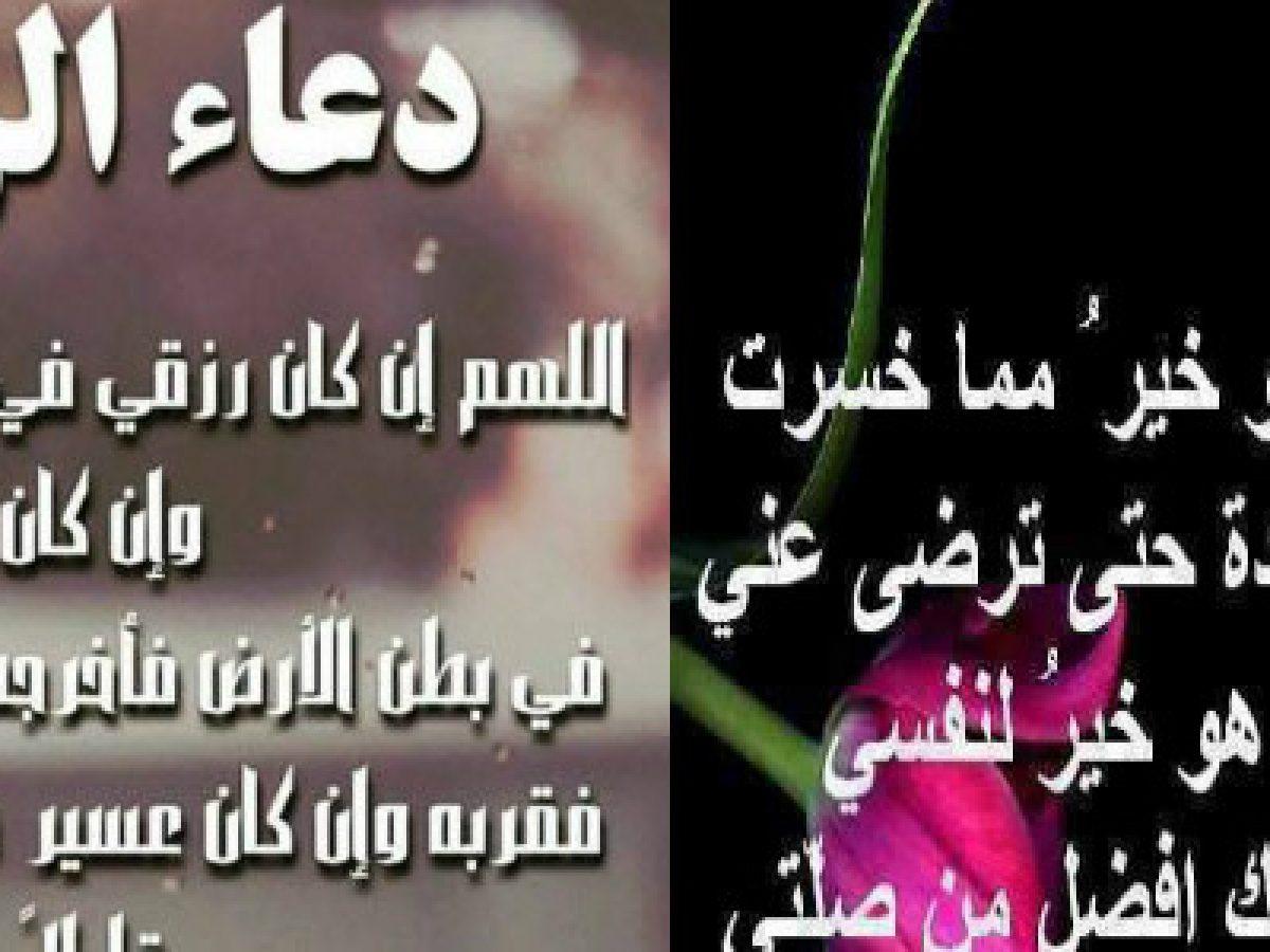 صورة ادعية اسلامية , احب الدعوات الي قلبك 2385 2