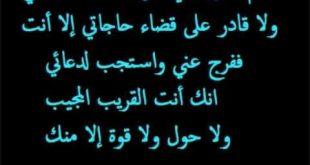 صورة ادعية اسلامية , احب الدعوات الي قلبك